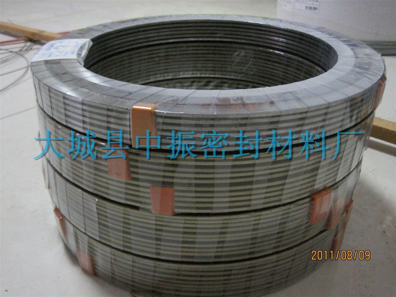 乌鲁木齐换热器金属缠绕垫片定做厂家