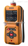 CJ600-NH3便携式高精度氨气气体检测仪、精度±1%、0-5000ppm、100%vo