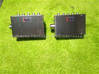 供應防爆接線箱-BJX51防爆接線箱-BJX不銹鋼接線箱價格優惠