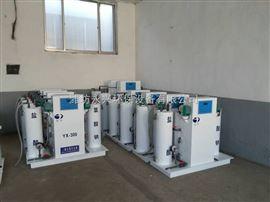 永兴生产高纯型二氧化氯发生器产品性能好外观美观欢迎选购