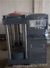 厂家直销200吨全自动恒加载压力试验机