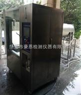 淋雨防水實驗裝置