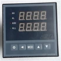 XSD2多通道输入数字式仪表