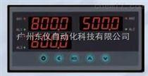 XSD3多通道显示控制仪表