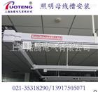 HTM-2照明母线槽价格,服装照明母线槽