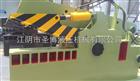 Q43-1200鳄鱼式剪切机