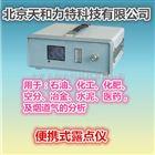 SICM-100便携式露点分析仪