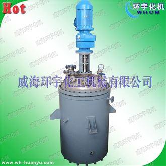 FJ-500L500L双层夹套低温不锈钢反应釜