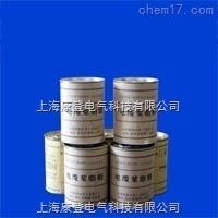 XHF-50矿用电缆阻燃热补胶