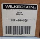 WILKERSON威爾克森溫控器大量現貨銷售中
