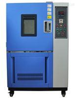 K-WG4010北京市高低温试验箱厂家