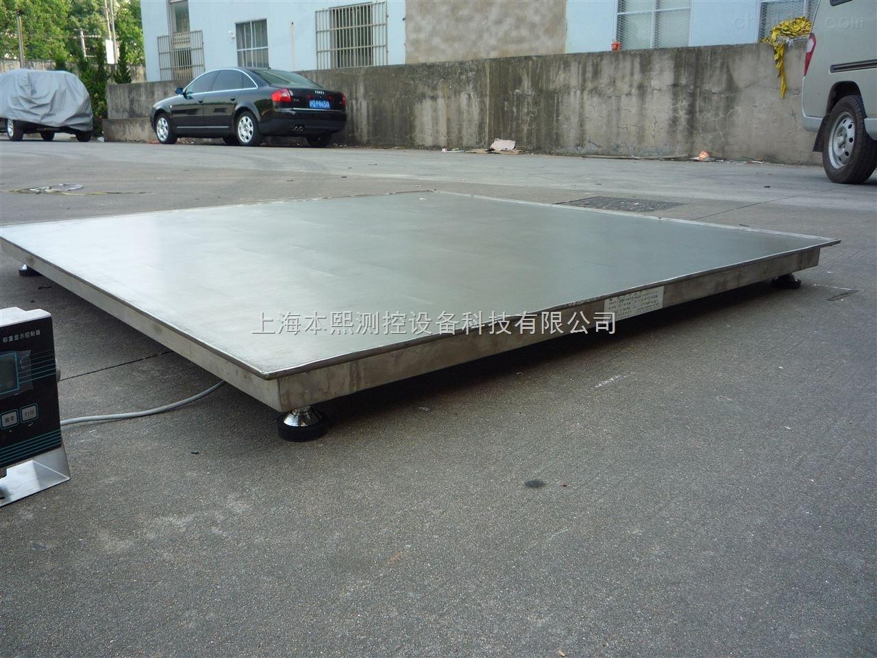 1-5吨工业小型地磅上海地上衡专业供应商