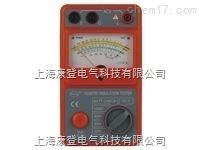 KD2675D 指针绝缘电阻表