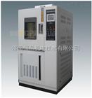 HP-HS100恒温恒湿试验箱 触摸屏控制 分段控温