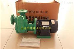 耐酸自吸泵 塑料自吸泵