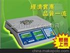 10公斤钰恒电子桌秤--杰特沃JADEVER10公斤计数电子秤价格