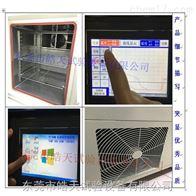 年底批量現貨SMB-80PF觸摸屏恒溫恒濕箱