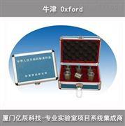 牛津Oxford直读光谱仪配套设备