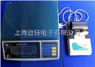 30公斤小票打印电子秤供应商 AWH-英展台秤