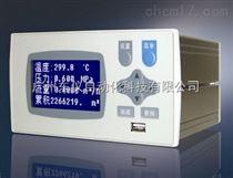 XSR23液晶显示定量控制仪