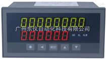 XSJB温度/压力补偿流量积算控制仪