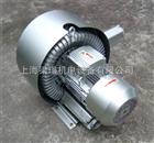 2QB840-SGH37糧食輸送高壓鼓風機