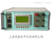 KD2532直流电阻检测仪