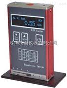 XHT110精密表面粗糙度仪