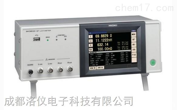 日本日置LCR测试仪