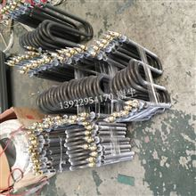 工业电炉电加热器,304不锈钢翅片式管,长寿命电热管