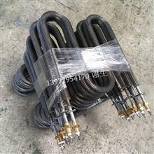 散热片W型电热管,U型不锈钢加热管,一字型电热管订做厂家