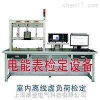 ZRT913R系列 三相高等级电能表检定装置
