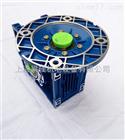 NMRV075紫光蜗杆减速机