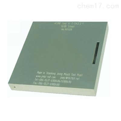 美国ASME标准超声波探伤试块
