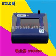 粉塵濃度測試儀 美國TSI8530 氣溶膠顆粒粉塵監測儀 PM2.5檢測儀