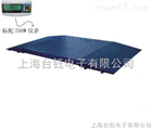 2000KG电子地磅报价钰恒JPF-2T小地磅供应商