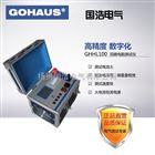 GHHL100回路电阻测试仪