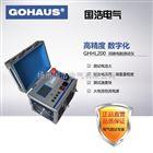 GHHL200回路电阻测试仪