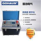GHHL600回路电阻测试仪
