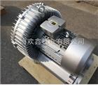 2HB 910 -AH37-18.5KW黑龙江地区食品机械粮食机械用旋涡高压风机