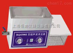KQ5200台式超声波清洗器