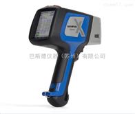 DE2000手持光谱分析仪