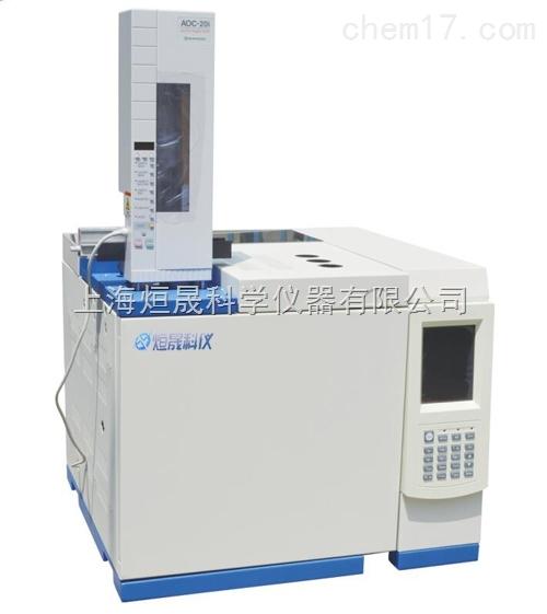 GC-9860气相色谱仪(EPC机型)