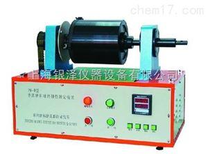 PR-B普通磨料球磨韧性测定仪