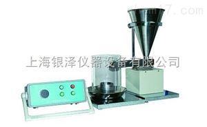 DMF-A型微粉堆积密度测定仪