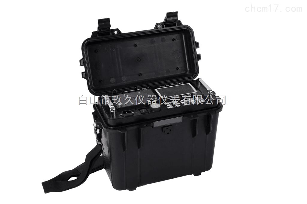 HS32-YQ3000-C型 烟尘烟气分析仪