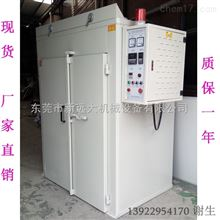 工业烤箱 现货 现货直销 厂家现货工业电热炉烘箱现货