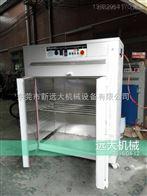 橡胶条专用烘烤箱,工业二次硫化去味除味电热恒温焗炉