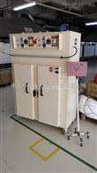 独立控制恒温电炉,二合一精密烘干箱,线路板小型工业烤炉
