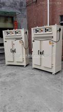环保工业烘箱,产品老化箱定制,不锈钢烤箱厂家直销
